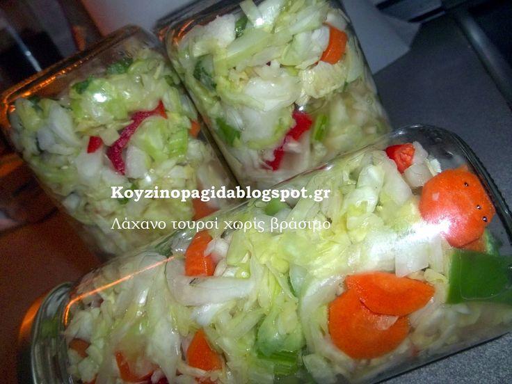 Κουζινοπαγίδα της Bana Barbi: Λάχανο τουρσί χωρίς βράσιμο