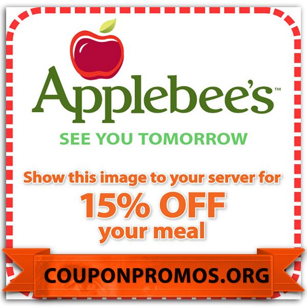 Search Our Coupons