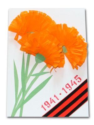 Поздравительная открытка на День Победы