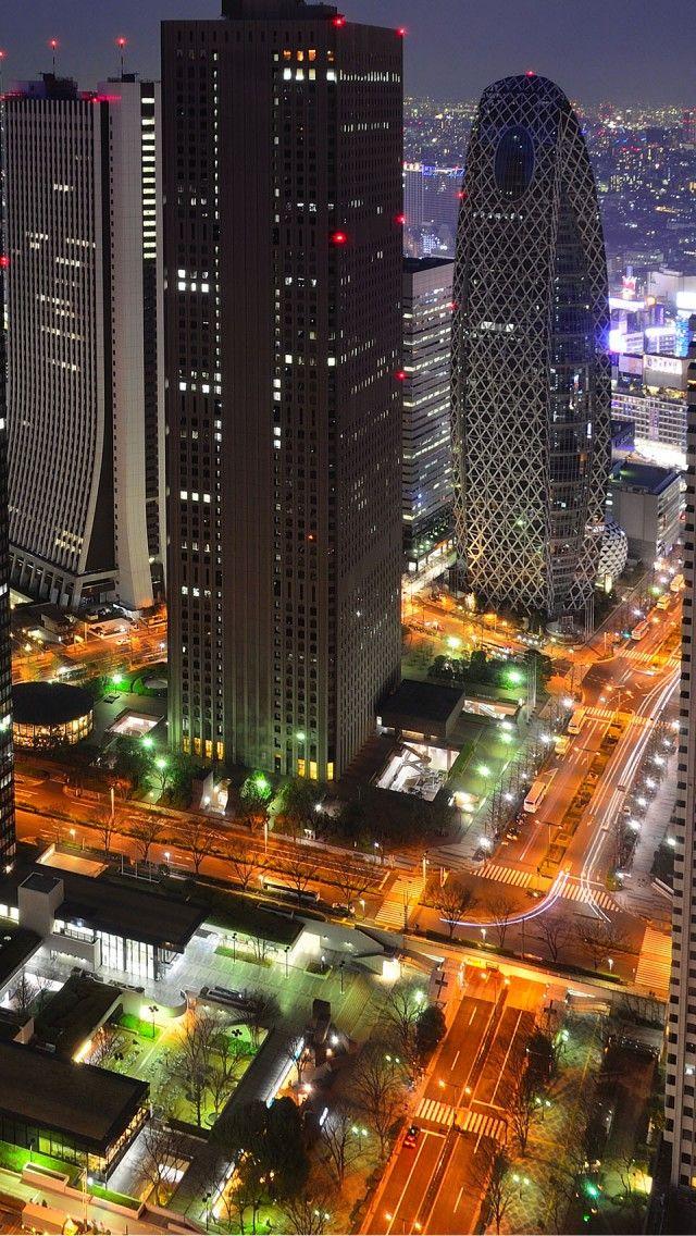Japan City Tokyo