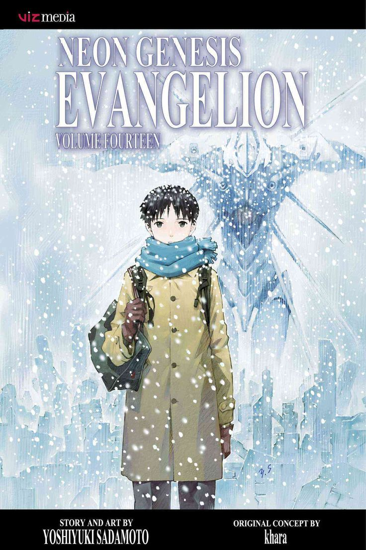 Japan's most controversial anime series is over...but not the manga version of Neon Genesis Evangelion! Series co-creator Yoshiyuki Sadamoto's personal interpretation of the Evangelion characters and