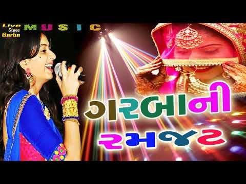 Gujarati Nonstop DJ Garba || Shakti Maa Ni Chundadi || Navratri Special Songs - Part 1 - YouTube