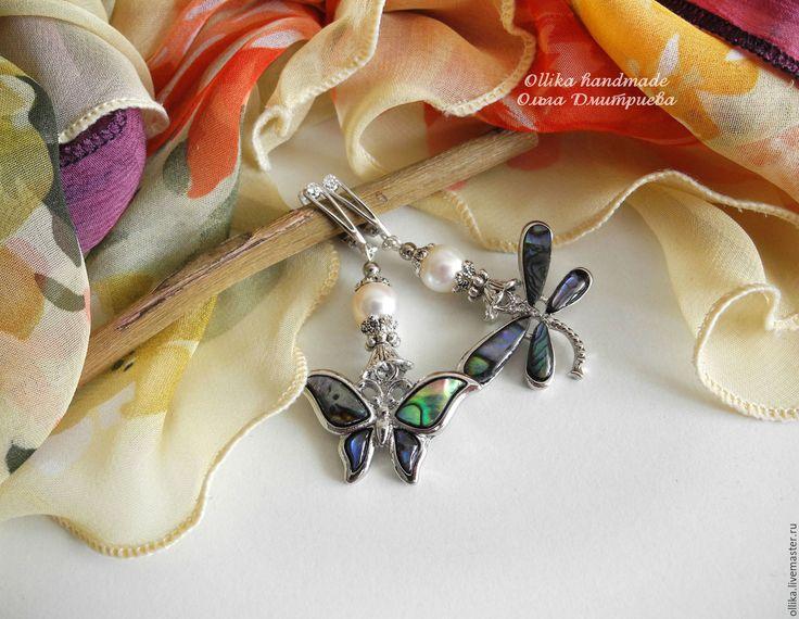 Купить Серьги Бабочка и Стрекоза. серьги с бабочками украшение с перламутром - серьги с перламутром, серьги с жемчугом
