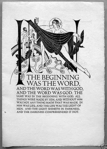 Page from ERIC GILL's edition of 4 Gospels, 1931