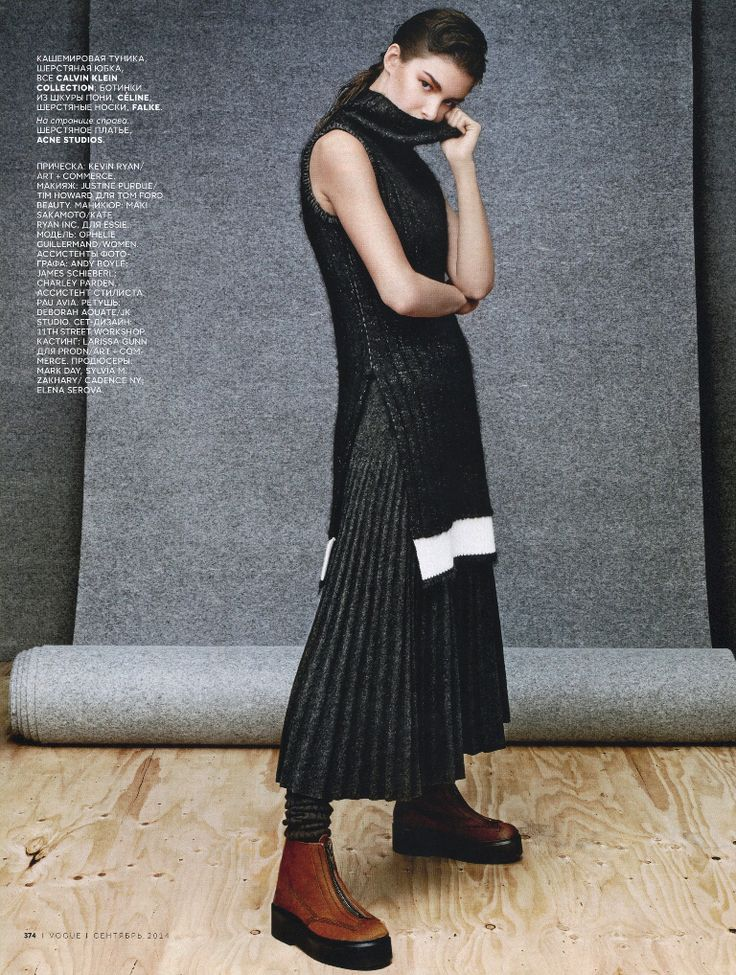 pleated skirt and roll neck sweater - September 2014 Vogue Russia