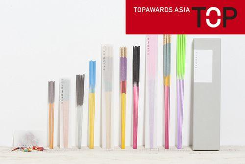 Topawards Asia — fireworks Japan