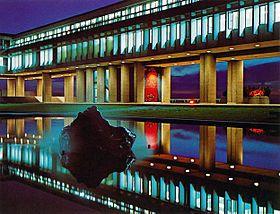 Simon Fraser University - The Academic Quadrangle