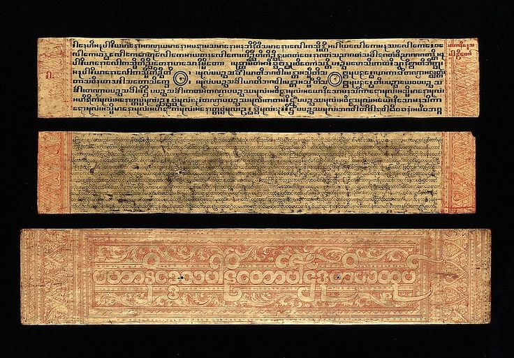 Burmese-Pali manuscript copy of the Buddhist text Mahaniddesa, showing three different types of Burmese script, (top) medium square, (centre) round and (bottom) outline round in red lacquer from the inside of one of the gilded covers