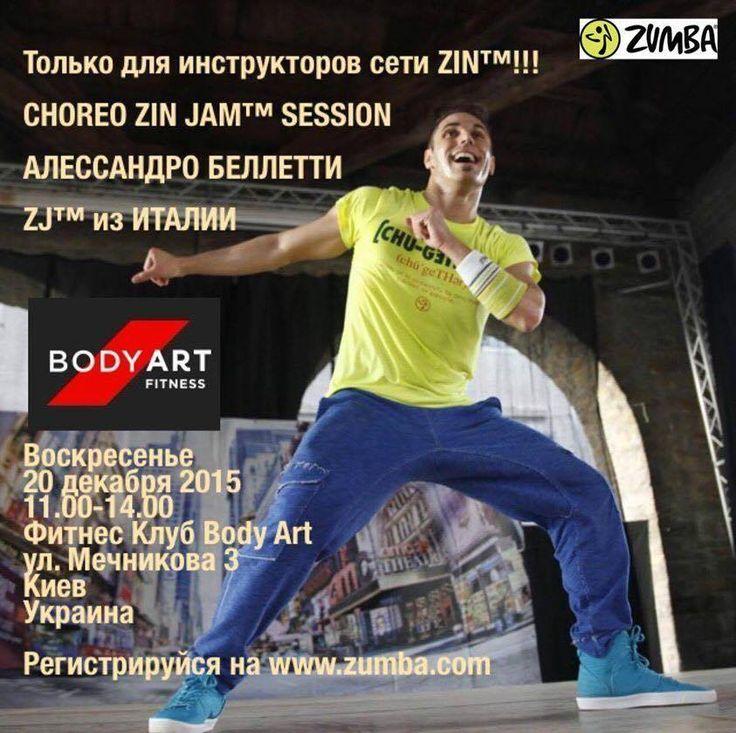 Отличная новость!  К нам едет невероятный  ZJ™ из Италии, Алессандро Беллетти! 20 декабря Алессандро проведет Choreo Jam™ Session в Киеве  для всех инструкторов сети ZIN™! Информация о сессии и ссылка на регистрацию доступна по ссылке: https://www.zumba.com/en-US/zj/session/5655f497-a4b4-4b34-b22c-460d0a010b51 После сессии Вас ждет мега-супер-новогодняя-пати:) #zumba #zumbainUkraine #zin #jamsession #zinlife #zumbafitnesskiev #alessandrobelletti #zumbavkieve #jeimer #bodyart #ZINUkraine