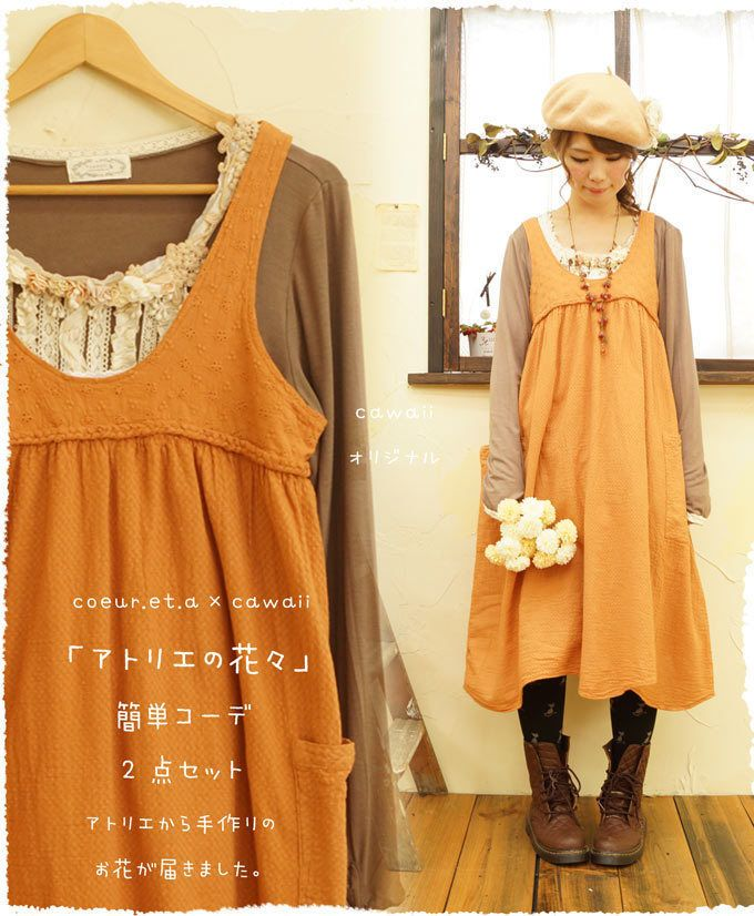 Cute! New Autumn Japanese Style Mori Girl Sleeveless suspender Dress orange