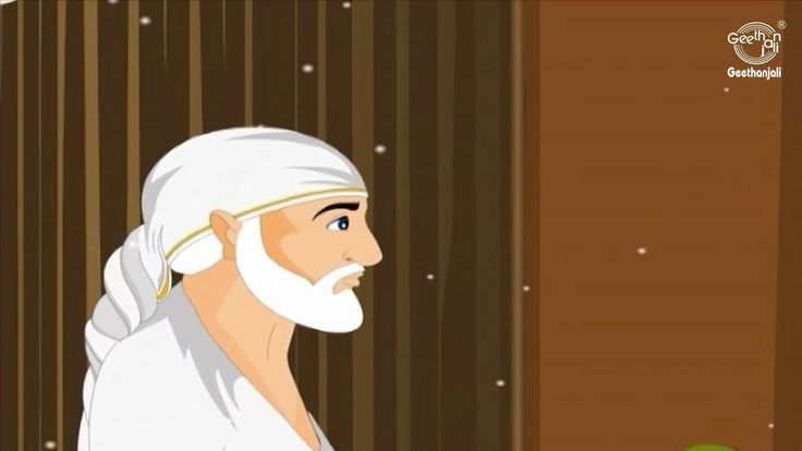 Sai Baba of Shirdi or Shirdi Sai Baba (circa 1838-October 15,1918) was an Indian guru, yogi and fakir who is regarded by his Hindu and Muslim followers as a saint. He is an avatar of Shiva, Dattatreya, a Satguru and the next incarnation of Kabir. In his life and teachings he tried to embrace and reconcile Hinduism and Islam, Saibaba lived in a mosque, was buried in a hindu temple, practiced Hindu and Muslim rituals and taught using words and figures that drew both traditions.