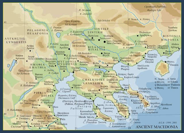 Ancient Macedonia Map