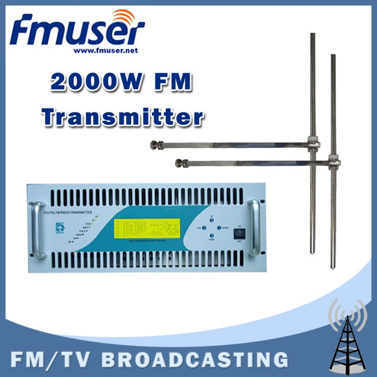 >> Click to Buy << Free shipping FMUSER CZH618F-2000C 2KW Professional FM transmitter Compact Size DSP DDS Broadcaster +2 BAY FM-DV1 Dipole Antenna #Affiliate