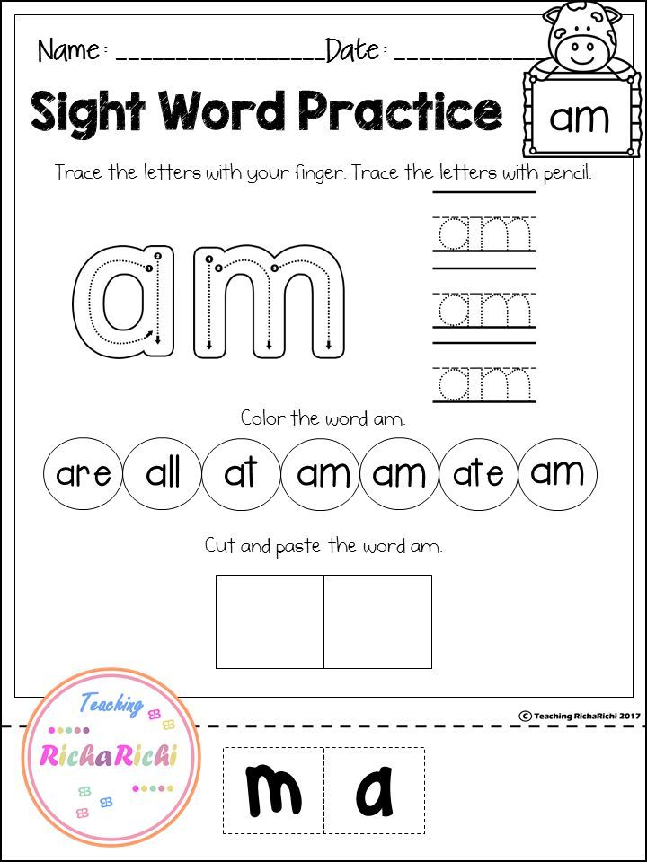 126 best Sight words images on Pinterest | Kindergarten spaß ...