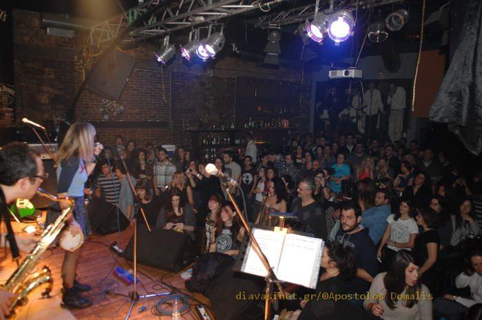 Λάρισα: Οι Μπλέ στο Stage (στιγμιότυπα)