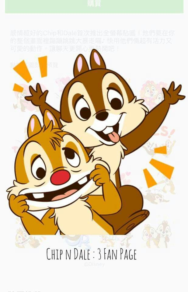 Chip N Dale Cartoon Characters : Best chip n dale images on pinterest and