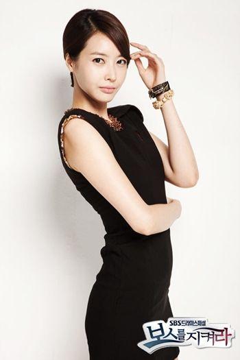 Protect the Boss ♥ Wang Ji-hye as Seo Na Yoon