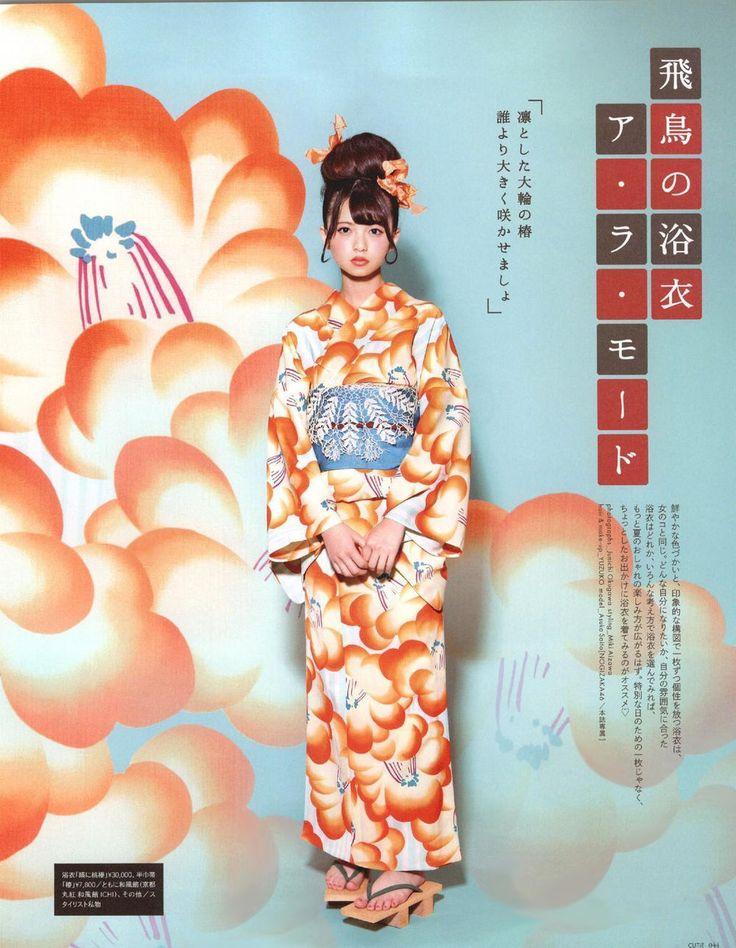 saltuaface: 齋藤飛鳥 CUTiE July 2015 via 乃木坂46吧   日々是遊楽也