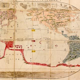 77 best antique maps images on pinterest antique maps old maps first edition of the map of the world seen from japan entirely hand colored at gumiabroncs Gallery