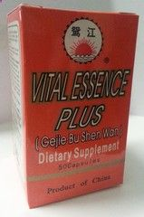 Ge Jie Bu Shen Wan - Vital Essence Plus | Best Chinese Medicines. This formula is a general health tonic for the Kidney energy. It is especially helpful for people who tend to have many of the following symptoms: Male impotence, spermatorrhea, and/or premature ejaculation General weakness and fatigue Frequent urination Cold extremities Poor circulation Weak lower back Weak knees Poor digestion Chronic dry cough Shortness of breath, especially on inhalation