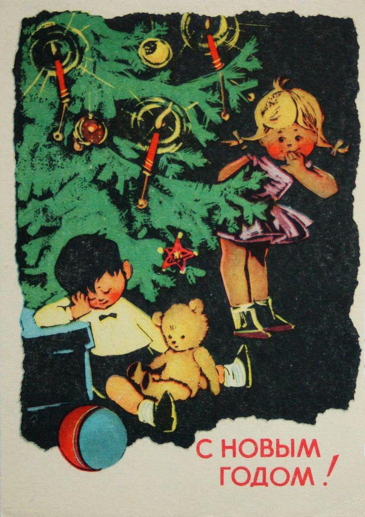 Худ. Х.Митт п 1960 Издательство «Искусство Эстонской ССР» Тир. 50 00