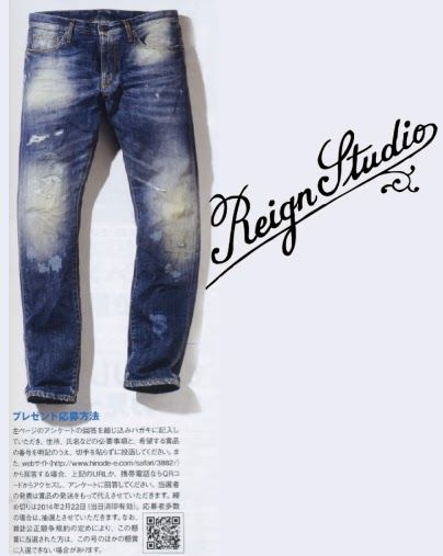 reignblog: Safari Magazine. Japan ADV