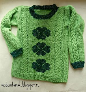 Sweater with clover
