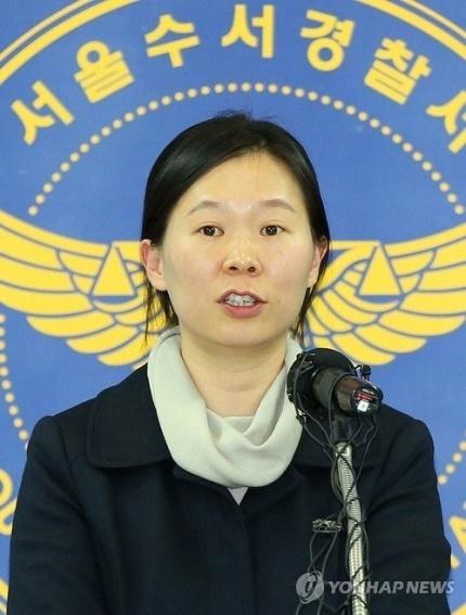'국정원 대선개입... :: 네이버 뉴스