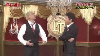Japanese Dramas, Variety Shows and Movies by J-addicts: DT GNT ☆ 2017.10.01 ☆ Duo Talk