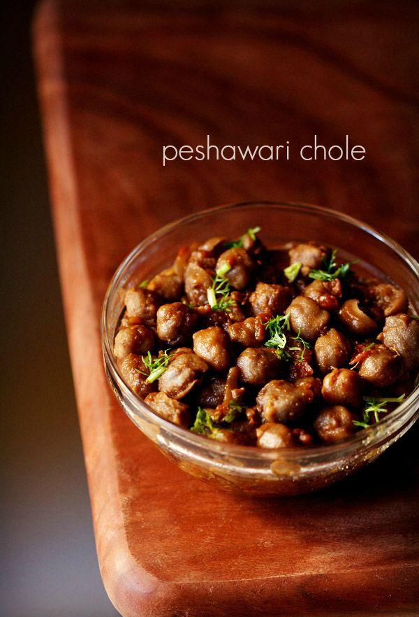 peshawari chole recipe, how to make peshawari chole recipe