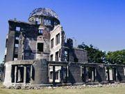 World Heritage Sites in Japan Hiroshima Peace Memorial (Genbaku Dome
