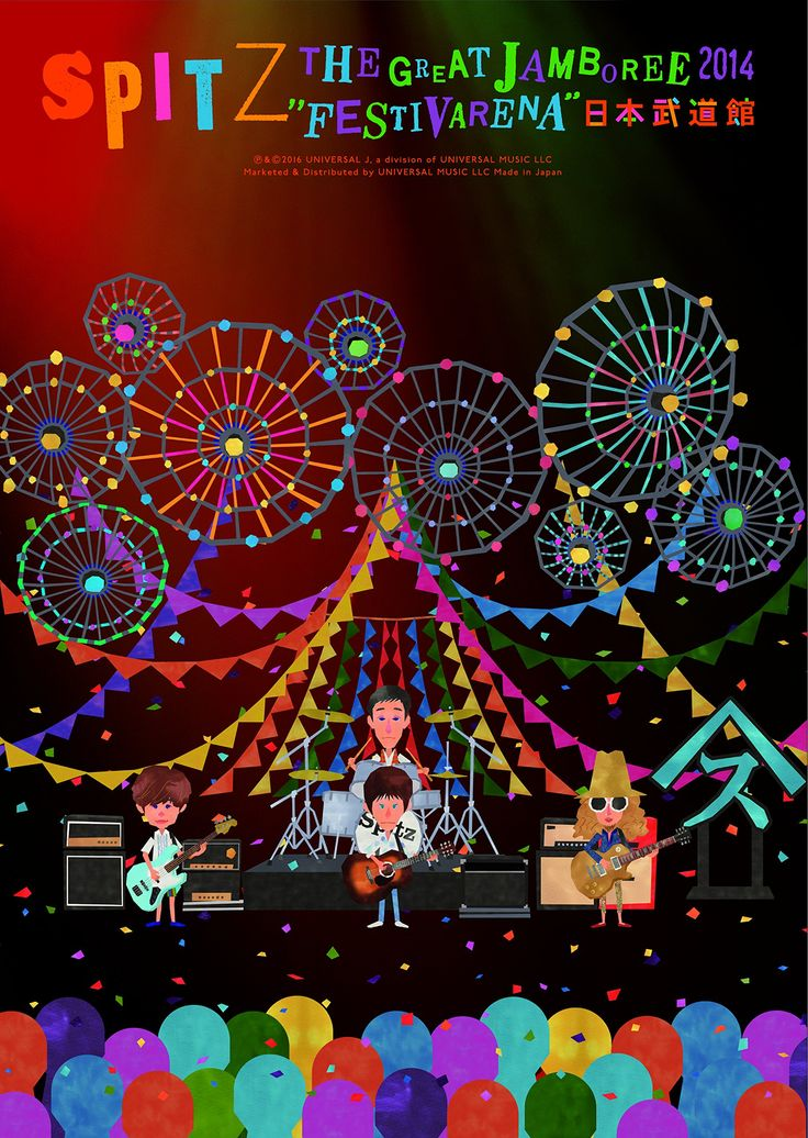 "Amazon.co.jp   THE GREAT JAMBOREE 2014""FESTIVARENA""日本武道館【Blu-ray】(デラックスエディション-完全数量限定生産盤-) DVD・ブルーレイ - スピッツ"