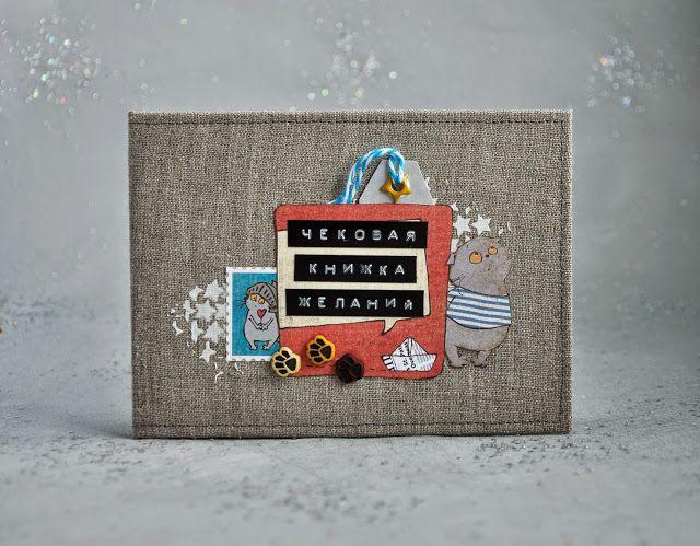 ScrapBee: Мастер Класс Декор детского дня рождения с коллекцией Басик от Scrapberrys