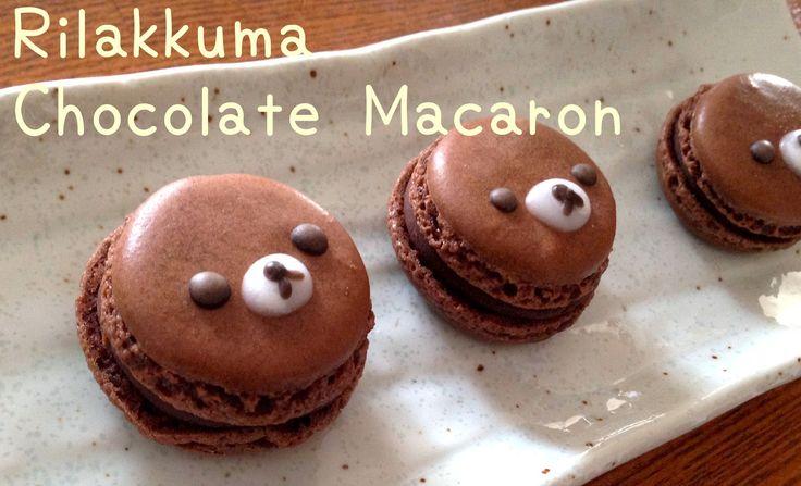 Chocolate macarons or Rilakkuma macarons ♡ リラックマチョコレートマカロンの作り方 レシピ