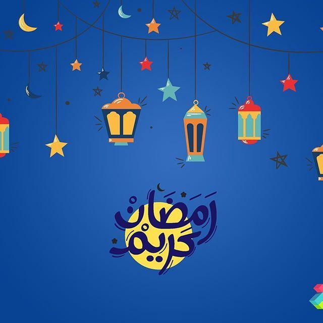 نبارك لكم حلول شهر رمضان كل عام وأنتم بخير رمضان Ramadan Bahrain Manama Leaniumtechnologies Beautiful Scenery Wallpaper Ramadan Crafts Ramadan Kareem