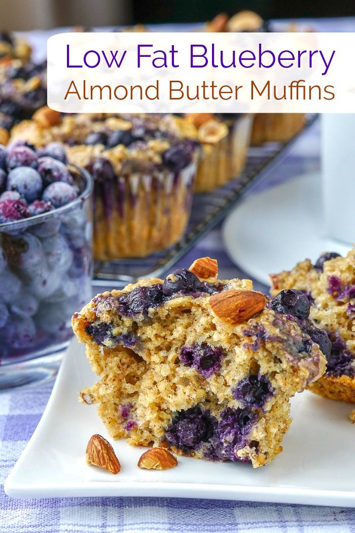 Blueberry Almond Butter Muffins. Only 164 calories each! Low fat, high fibre muffins made without refined sugar, but so utterly moist and delicious, nobody will notice or care that they are a healthier option. #lowfat #lowcal #healthyeating