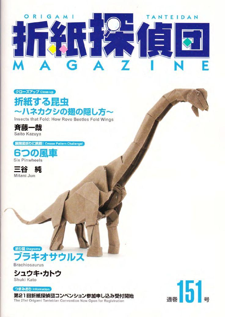 Tanteidan Magazine 151 - Presentations