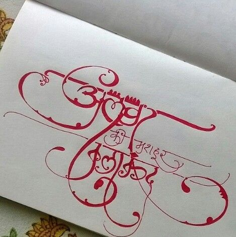 Hindi typography