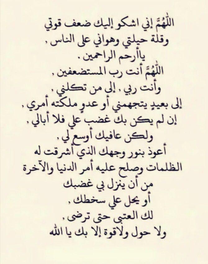 Pin By م ح م د ص ـآل ح On أحاديث و أثر Math Arabic Calligraphy Calligraphy