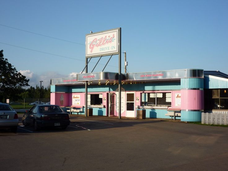 Gillis' Drive-in - classic burgers, shakes and fries - Montague PEI