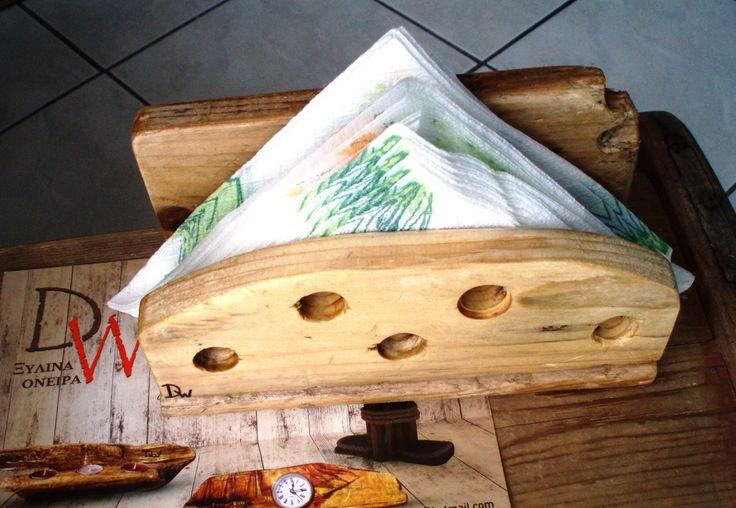 Χαρτοπετσετοθήκη ξύλινη χειροποίητη από θαλασσόξυλα.