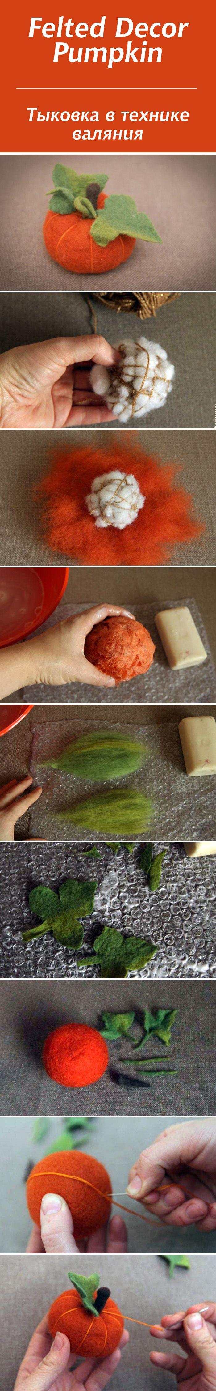 Tutorial felt pumpkin