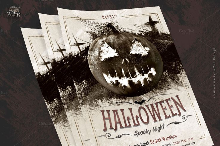 Halloween Party Flyer Template by Ade Concept on Creative Market