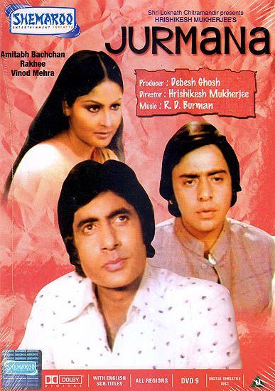 Jurmana (1979) Hindi Movie Online - Amitabh Bachchan, Raakhee, Vinod Mehra, Dr. Shreeram Lagoo, Asrani, A. K. Hangal and Farida Jalal. Directed by Hrishikesh Mukherjee. Music by Rahul Dev Burman. 1979 [U]