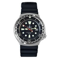 Navy EOD Dive Watch