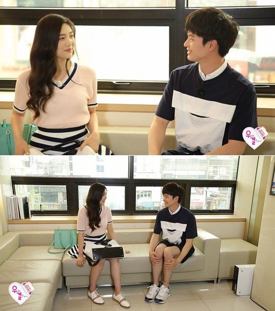 """Yook Sungjae Not Ready for Laser Hair Removal on """"We Got Married"""""""
