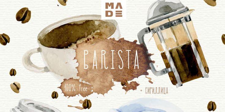 made-barista-free-font-u33