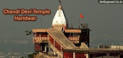 Chandi Devi Temple Haridwar Images Photos - Ropeway to Chandi Devi Mandir Timings Ticket Fare  Visit us: http://www.nrigujarati.co.in/Topic/3490/1/chandi-devi-temple-haridwar-images-photos-ropeway-to-chandi-devi-mandir-timings-ticket-fare.html