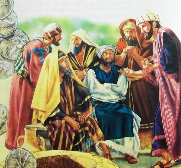 The Jewish Leaders Plan To Kill Jesus 26 After Jesus