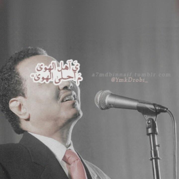 محمد عبده Photo Quotes Quotations Words